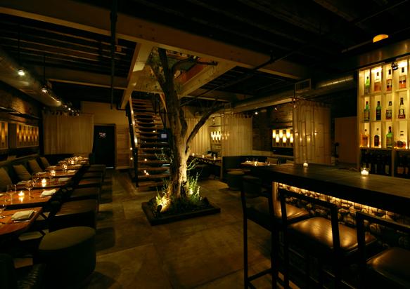 Macondo Restaurant Menu